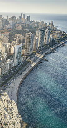 Lebanese city and International health insurance plans for Lebanon.